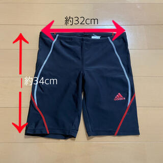 アディダス(adidas)の【adidas 水着 男児 150】(水着)