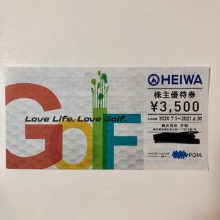 ヘイワ(平和)のPGMゴルフ・株主優待券4枚セット(ゴルフ場)
