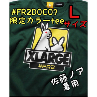 XLARGE - XLARGE collaboration with #FR2DOKO Tee
