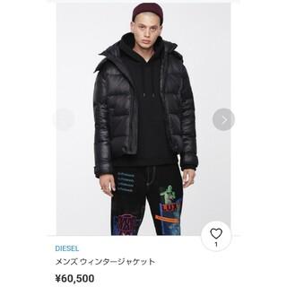 DIESEL - DIESEL  2019年秋冬モデル。ブラックダウンジャケット。