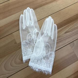 タカミ(TAKAMI)のウェディンググローブ(手袋)