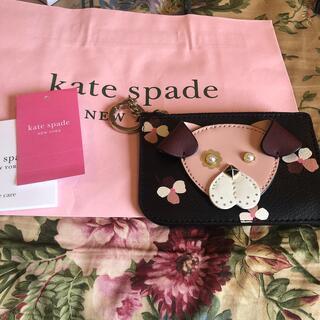 ケイトスペードニューヨーク(kate spade new york)のケイトスペード コインケース (名刺入れ/定期入れ)