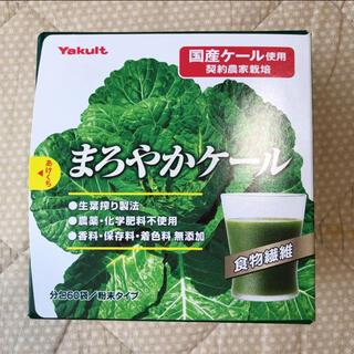 ヤクルト(Yakult)のヤクルト 元気な畑 まろやかケール 4.5g* 54袋(青汁/ケール加工食品)