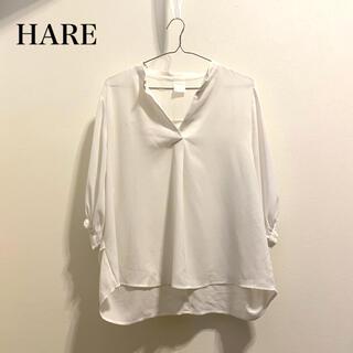【HARE】ブラウス 7分袖 ホワイト