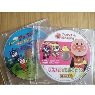 アンパンマン - アンパンマンとはじめよう!DVD ベストソングCD 2枚セット