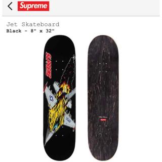 Supreme - Supreme Jet Skateboard
