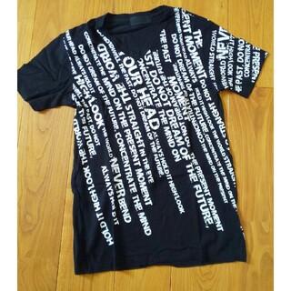 エイエスエム(A.S.M ATELIER SAB MEN)のTシャツ (Tシャツ/カットソー(半袖/袖なし))