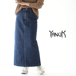 YANUK - YANUK バックベンツロングデニムスカート XS