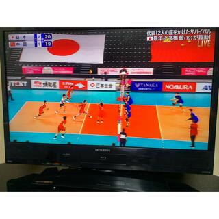 ミツビシ(三菱)のMITSUBISHI 32インチ 液晶テレビ LCD-A32BHR6 格安配送(テレビ)