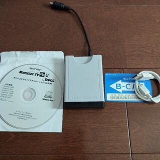 SK-MTVHDU(PC周辺機器)