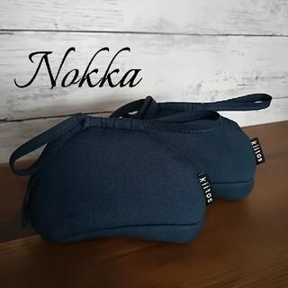 ストウブ(STAUB)のNokka『ノッカ』鍋つかみ✧cocca 国産オーガニックコットン✧ネイビー(キッチン小物)
