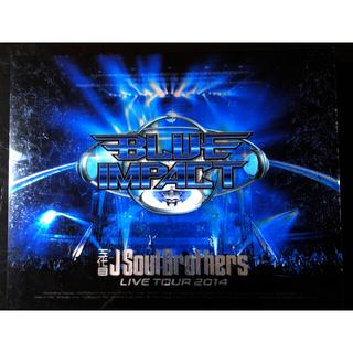 サンダイメジェイソウルブラザーズ(三代目 J Soul Brothers)の三代目 J Soul Brothers LIVE TOUR 2014「BLUE (ミュージック)