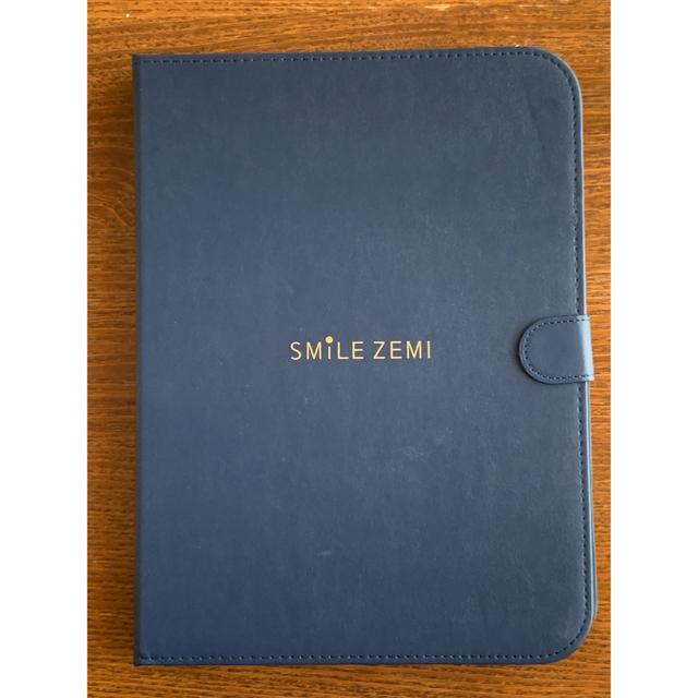 京セラ(キョウセラ)のスマイルタブレット3 SZJ-JS201 スマホ/家電/カメラのPC/タブレット(タブレット)の商品写真