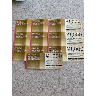 西武ホールディングス株主優待 共通割引券10枚セット 匿名配達記録(その他)