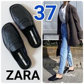 ザラ(ZARA)のZARA (37 黒) ミュールローファー バックレスローファー(ミュール)