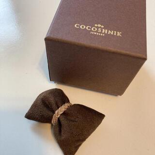 ココシュニック(COCOSHNIK)のココシュニック 三つ編み リング(リング(指輪))