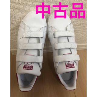 adidas - スタンスミス 中古 ピンク