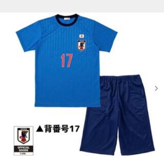 メンズパジャマ サムライブルーサッカー日本代表 Lサイズ