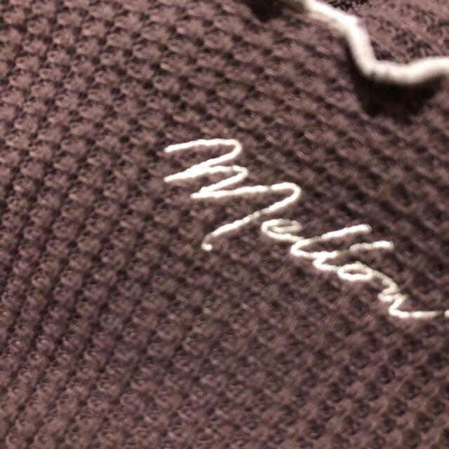 NICE CLAUP(ナイスクラップ)の美品★NICE CLAUP  ワッフルシャツ★フリル 長袖 ブラウン レディースのトップス(カットソー(長袖/七分))の商品写真