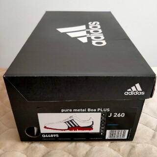 アディダス(adidas)のadidas ゴルフ シューズボックス(その他)