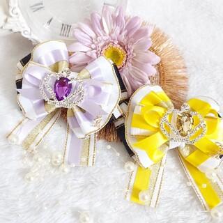 m♡様専用 フリルペンライトリボン 黄色ᵃⁿᵈ紫(アイドルグッズ)