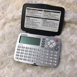 キヤノン(Canon)のCanon 電子辞書 wordtank IDP700G(OA機器)
