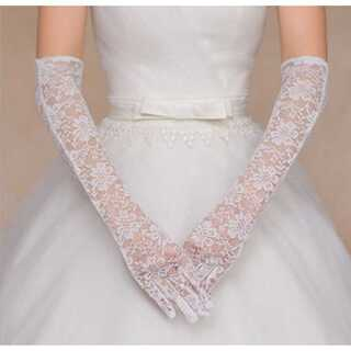 ウエディンググローブ レースロンググローブ 手袋 ドレス ブライダル 結婚式(手袋)