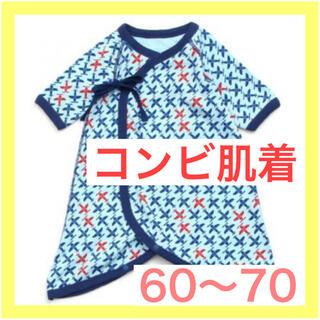 アンパサンド(ampersand)の18 新品 コンビ 肌着 新生児 60 70 夏 ベビー 未使用 未開封(肌着/下着)