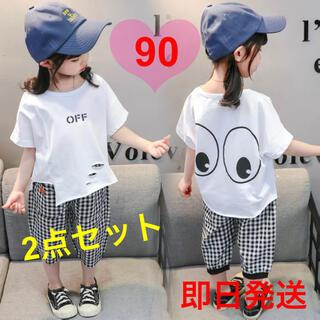 90 キッズ 韓国子供服 Tシャツ チェックパンツ 春 夏 セットアップ(その他)