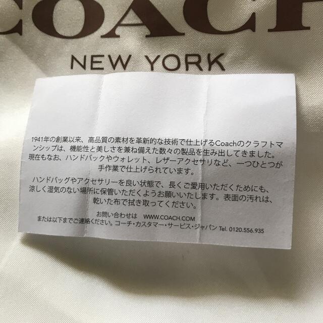 COACH(コーチ)のコーチリュックサック レディースのバッグ(リュック/バックパック)の商品写真