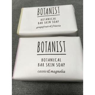 BOTANIST - ボタニスト ボタニカルバーススキンソープ 2個セット