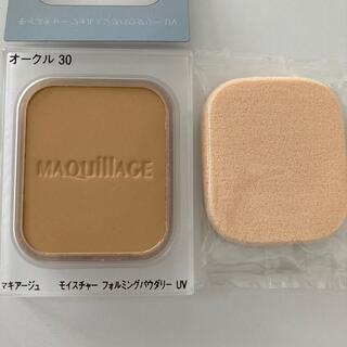 MAQuillAGE - マキアージュ モイスチャーフォルミングパウダリーUV オークル30 新品未使用