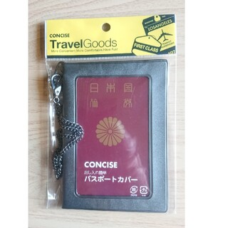 CONCISE チェーン付パスポートカバー(旅行用品)