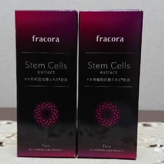 フラコラ - フラコラ ヒト幹細胞培養エキス原液  15ml→2箱(30ml)