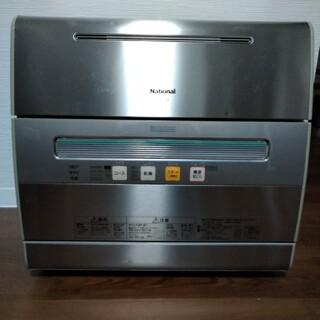 ナショナル食器洗浄機 NP-55SX6