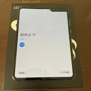 ギャラクシー(Galaxy)のau Samsung Galaxy Fold SCV44 SIMロック解除済み(スマートフォン本体)
