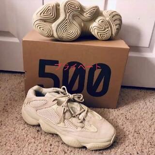 アディダス(adidas)のadidas YEEZY BOOST 500 27cm(スニーカー)
