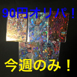 ドラゴンボール(ドラゴンボール)のsdbh スーパードラゴンボールヒーローズ オリパ 福袋 まとめ売り ゴジータ(シングルカード)