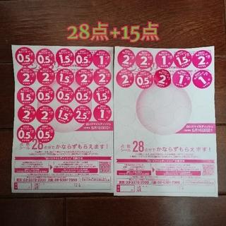 ヤマザキセイパン(山崎製パン)の2021年 ヤマザキ春のパン祭り 28点+15点分(その他)