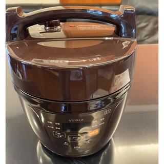 siroca マイコン電気圧力鍋