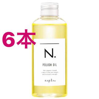 ナプラ(NAPUR)のエヌドット ポリッシュオイル 6本セット(オイル/美容液)
