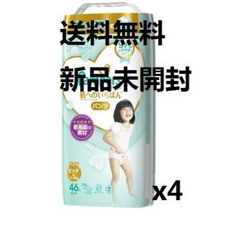 パンパース 肌へのいちばん パンツ ウルトラジャンボ ビッグ 46枚x4 s25(ベビーおむつカバー)