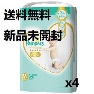パンパース 肌へのいちばん パンツ ウルトラジャンボ M 64枚x4 s27(ベビーおむつカバー)