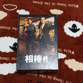 相棒 season 1 DVD-BOX(7枚組) DVD(TVドラマ)