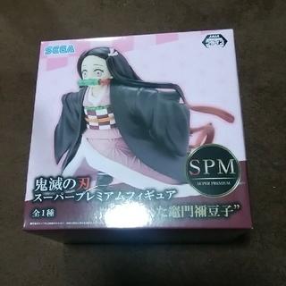 SEGA - 鬼滅の刃 SPM 小さくなった竈門禰豆子 フィギュア ねずこ