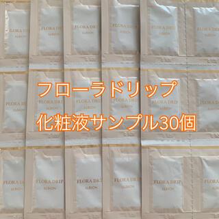 ALBION - フローラドリップ 化粧液 サンプル 30個
