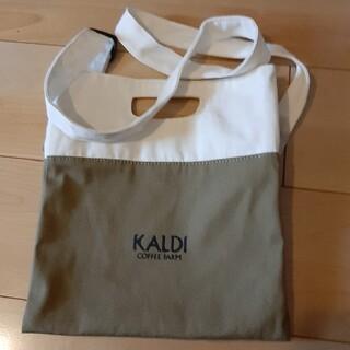 カルディ(KALDI)のカルディ バッグ(ノベルティグッズ)
