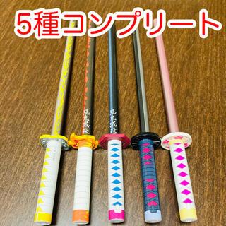 サンスター(SUNSTAR)の鬼滅の刃 日輪刀型鉛筆&キャップセット 希少全5種コンプリートセット(鉛筆)