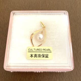 【新品】ペンダントトップ 本真珠(ネックレス)
