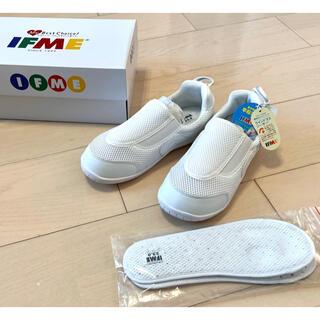 イフミー 上履き 上靴 ホワイト 23.0cm(スクールシューズ/上履き)